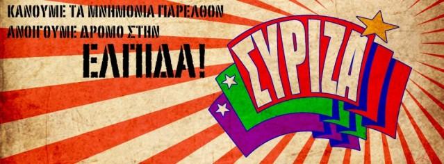 """Syriza"""